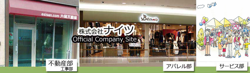 company-title-1[1]