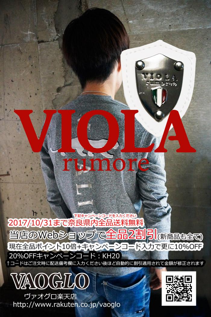 viola700
